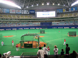 Home to center, Nagoya Dome