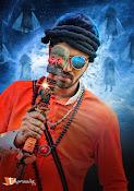 Intlo Deyyam Nakenti Bhayyam Stills-thumbnail-8