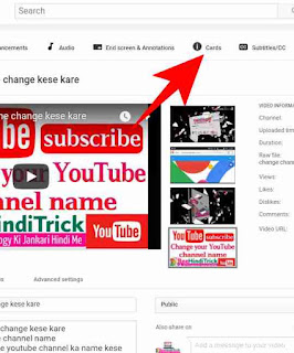 Youtube video me card or i button add kaise kare 5