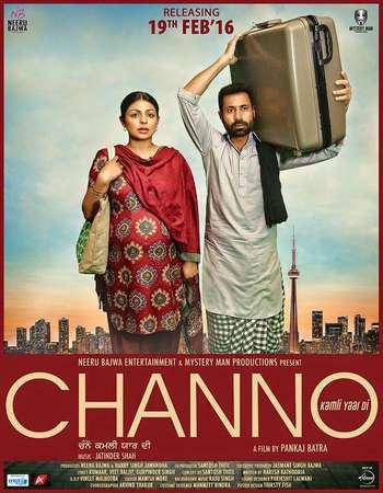 Poster Of Channo Kamli Yaar Di 2016 Punjabi 700MB pDVD x264 Free Download Watch Online