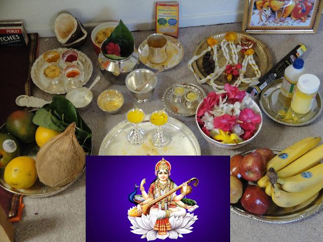 Shree Panchami, Bashanta panchami or Saraswoti Pooja