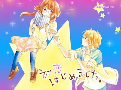 Hatsukoi Hajimemashita de Yamada Daisy