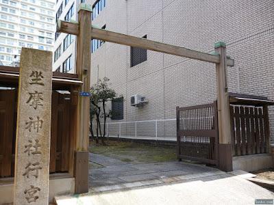 坐摩神社行宮冠木門
