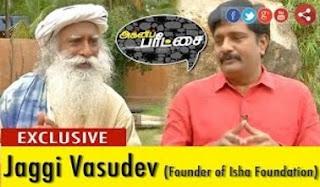 Agni Paritchai: Exclusive Interview with Jaggi Vasudev 05-03-2017 Puthiya Thalaimurai Tv