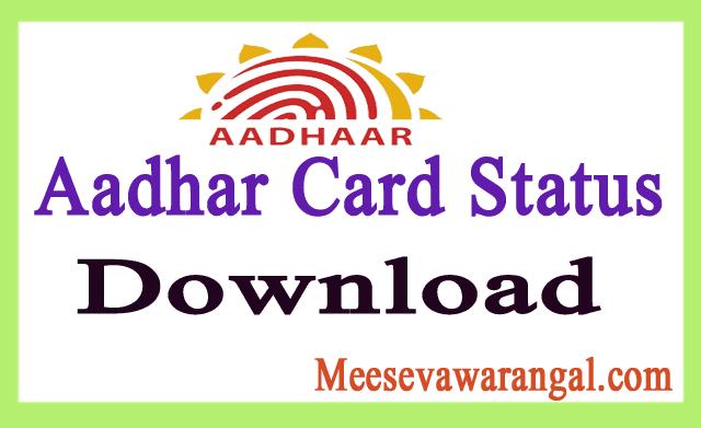 Aadhar Card Status | E Aadhar Card  | Aadhar Update  | Aadhar Seeding  | Duplicate Aadhar Card Download