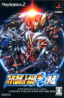 Super Robot Taisen: Original Generation Gaiden (PS2)