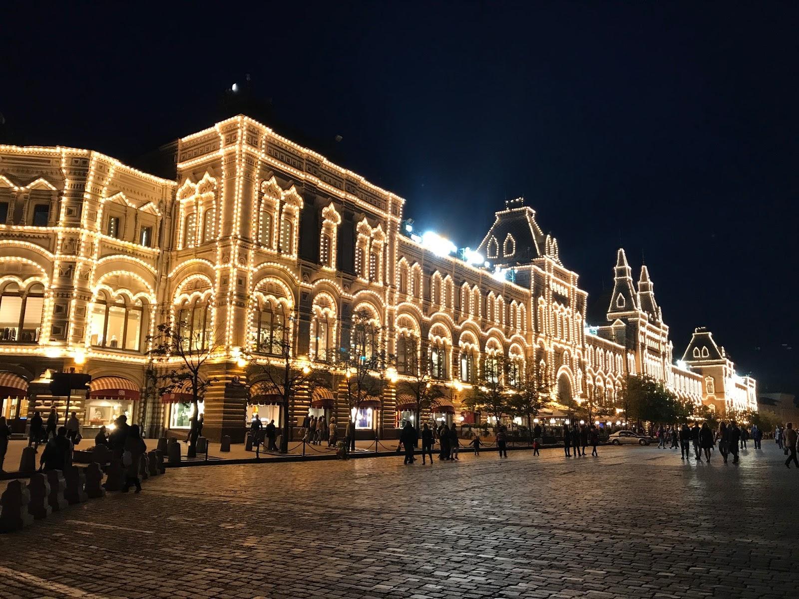 GUM à noite - Moscou