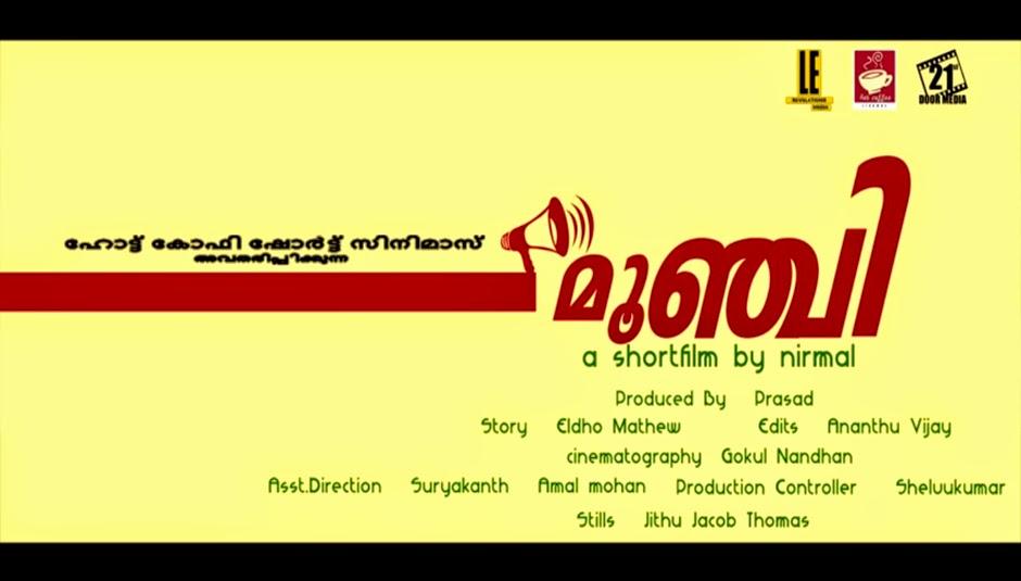 Hot Coffee Shorts Cinemas Presents Moonji A Short Film By Nirmal Produced By Prasad Story Eldho Mathew Edits Finanthu Vijay