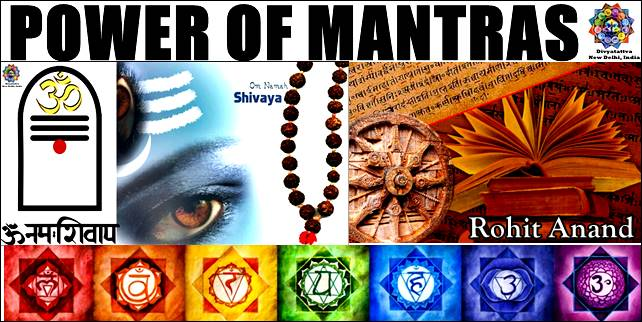vedic mantra, tantric mantra, spells, hindu mantras, spiritual mantra, om, aum, krishna mantra, shiva mantra, sacred luxmi mantra,