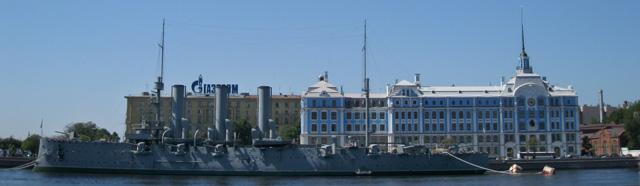 El crucero Aurora, convertido en museo