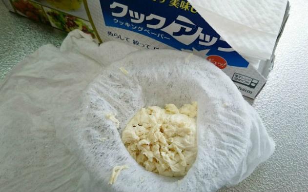 トマト風味の豆腐と納豆のパスタの作り方2