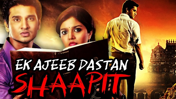 Ek Ajeeb Dastan Shaapit Hindi Dubbed Full Movie Download