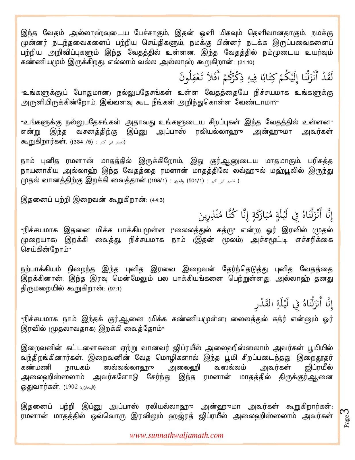 https://2.bp.blogspot.com/-B3v_WJcABjs/V1mq2HI1NlI/AAAAAAAAHHQ/3M6w_PrT14A6mMiCNbUI8Q_f3iJHTNXmgCLcB/s1600/Tamil%2B10th%2BJune-16-page-003.jpg