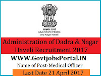 Administration of Dadra & Nagar Haveli Recruitment 2017– Specialist & Medical Officer