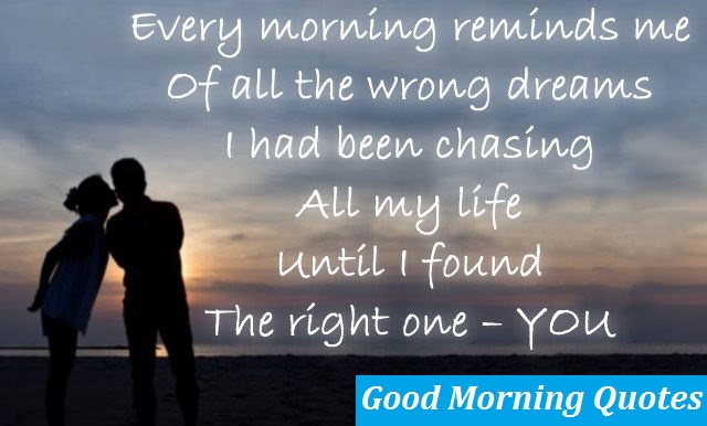 cute-romantic-good-morning-wishes-with-beautiful-images