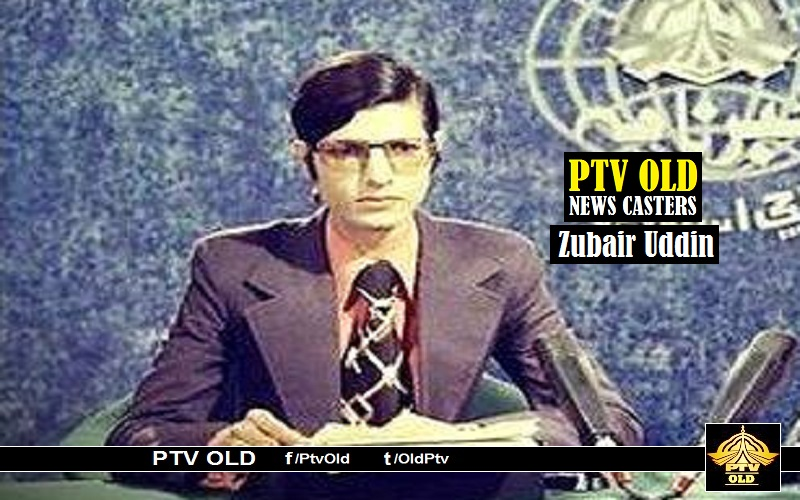 PTV Newscaster Zubair Ud Din PTV Old ptvold.com