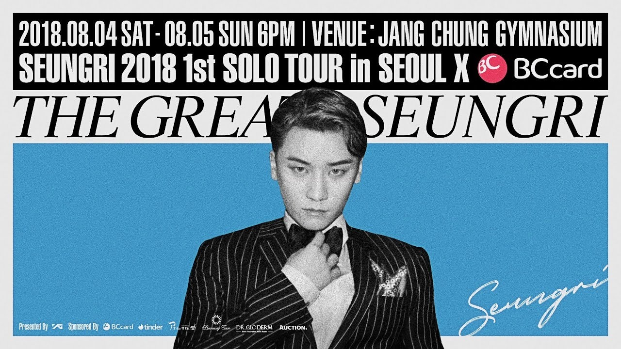 GOKPOP | Exclusive K-News in Malaysia & Singapore: Win a