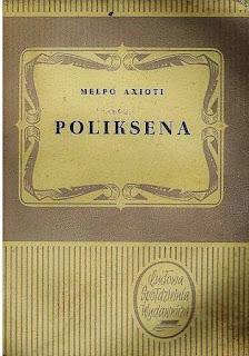 książka Poliksean Melpo Aksioti, Axioti