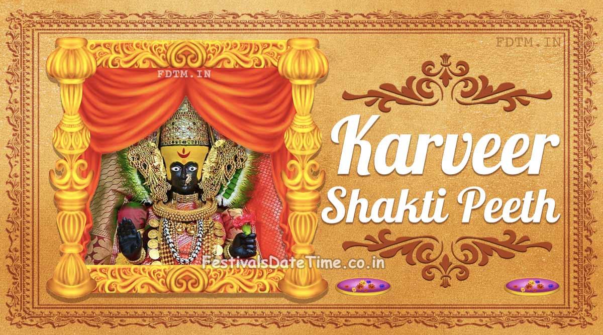 Karveer Shakti Peeth, Kolhapur, Maharashtra - The Shaktism