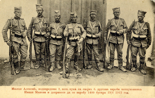Milosh Aleksic, lance sergeant of 2nd infantry regiment with his 6 friends - which have captured Lieutenant Colonel Ivan Manev, which in turn contributed to capture 1400 Bulgarian soldiers 19/6 1913