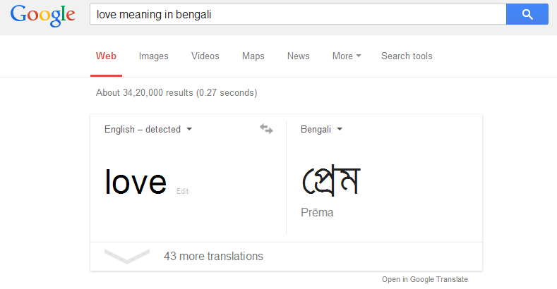 BLOG MEANING IN BENGALI - Bangla Best Technology Blog