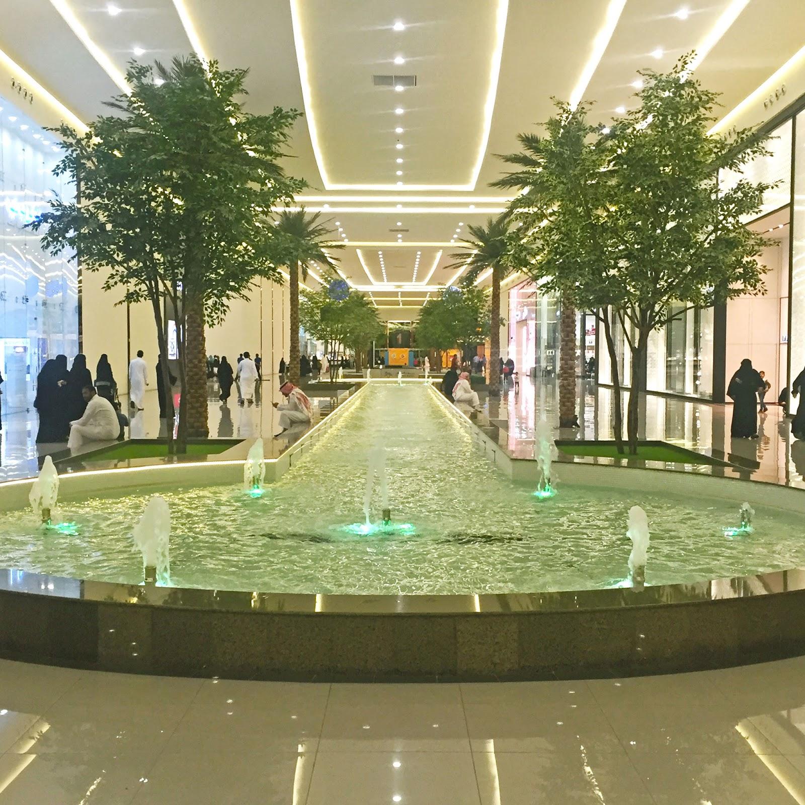 Taif shopping mall saudi arabia