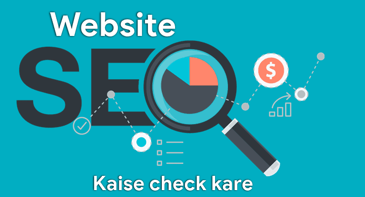 Blog website ko seo score kasie check kare.