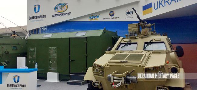ДК «Укроборонпром» відкрив офіційне представництво в Абу-Дабі (ОАЕ)