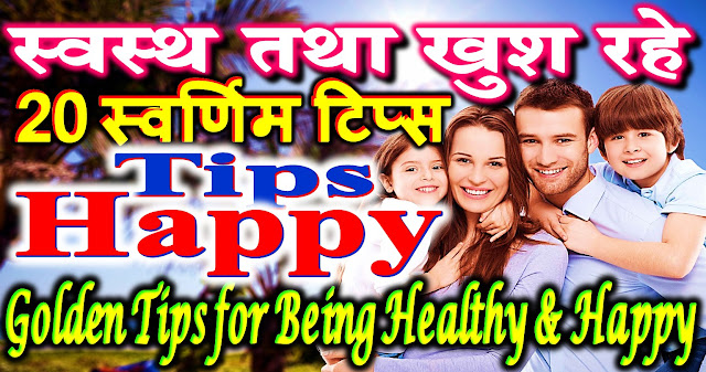 how to make life happy tips