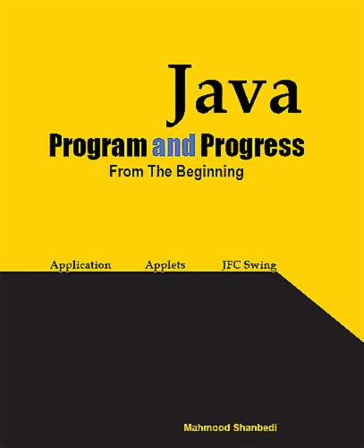Java Bangla Story Book