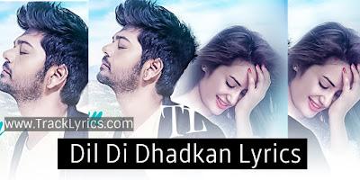 dil-di-dhadkan-punjabi-song-lyrics-samrat-jitendra-vishwakarma-shardoor-2019