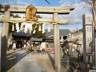 淀川神社入口