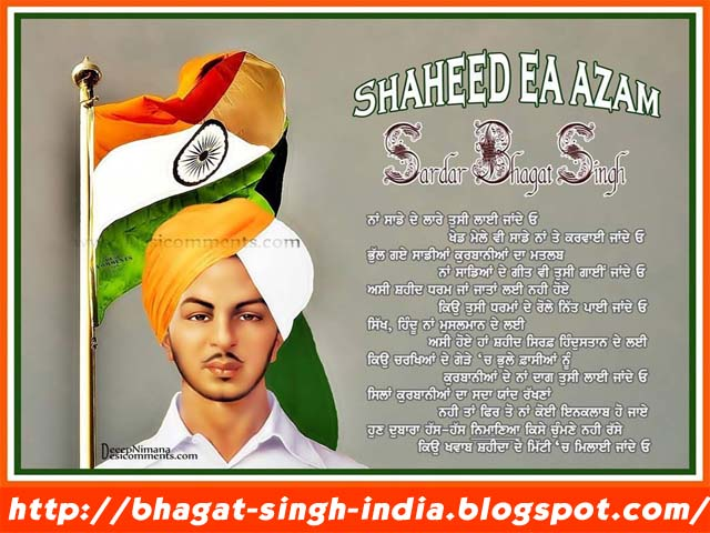 the legend of bhagat singh movie download 1080p khatrimaza