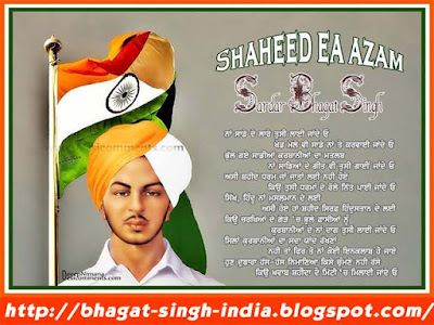 biography of bhagat singh Bhagat singh has 21 books on goodreads with 12283 ratings bhagat singh's most popular book is why i am an atheist: an autobiographical discourse.