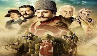 جميع حلقات مسلسل النصر المبارك مترجمة