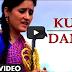 """Kund Danda"""" Garhwali Video Song 2014 - Preet Ki Pachhyan - Veeresh Chandra Bharti, Meena Rana"""