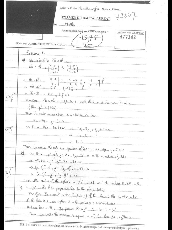 الإنجاز النموذجي (19.75/20)؛ الامتحان الوطني الموحد للباكالوريا، الرياضيات، خيار إنجليزية، مسلك العلوم الفيزيائية 2018