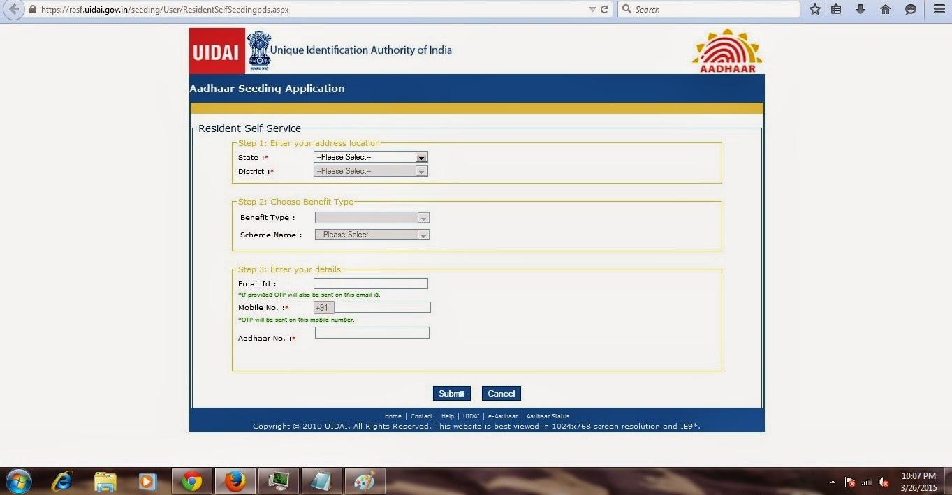 Aadhar Card Free Seeding Official Web site Uidai.gov.in