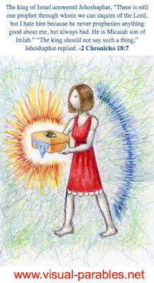 A girl holding a box filled with the unknown.