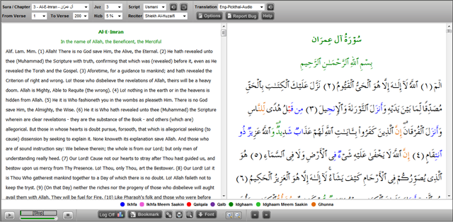 Islamic Software: QuranExplorer : Listen and recite Quran