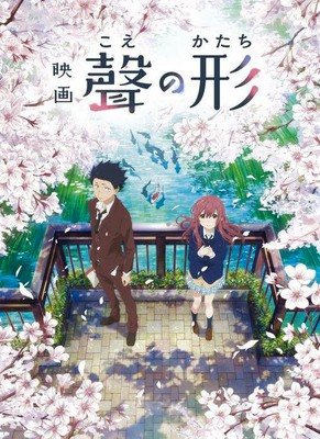Nonton Movie Koe no Katachi (A Silent Voice) sub indo
