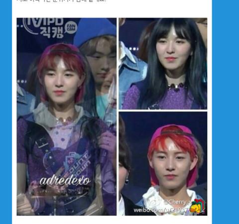 Red Velvet,Red Velvet