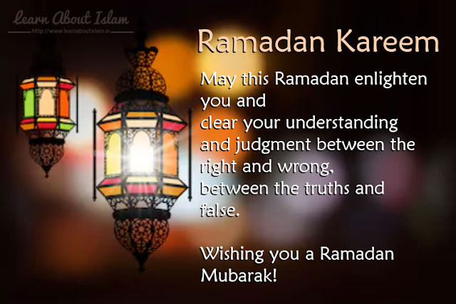 Ramadan Mubarak Greetings