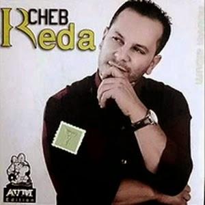 Cheb Reda-C'est Mon Choix 2015
