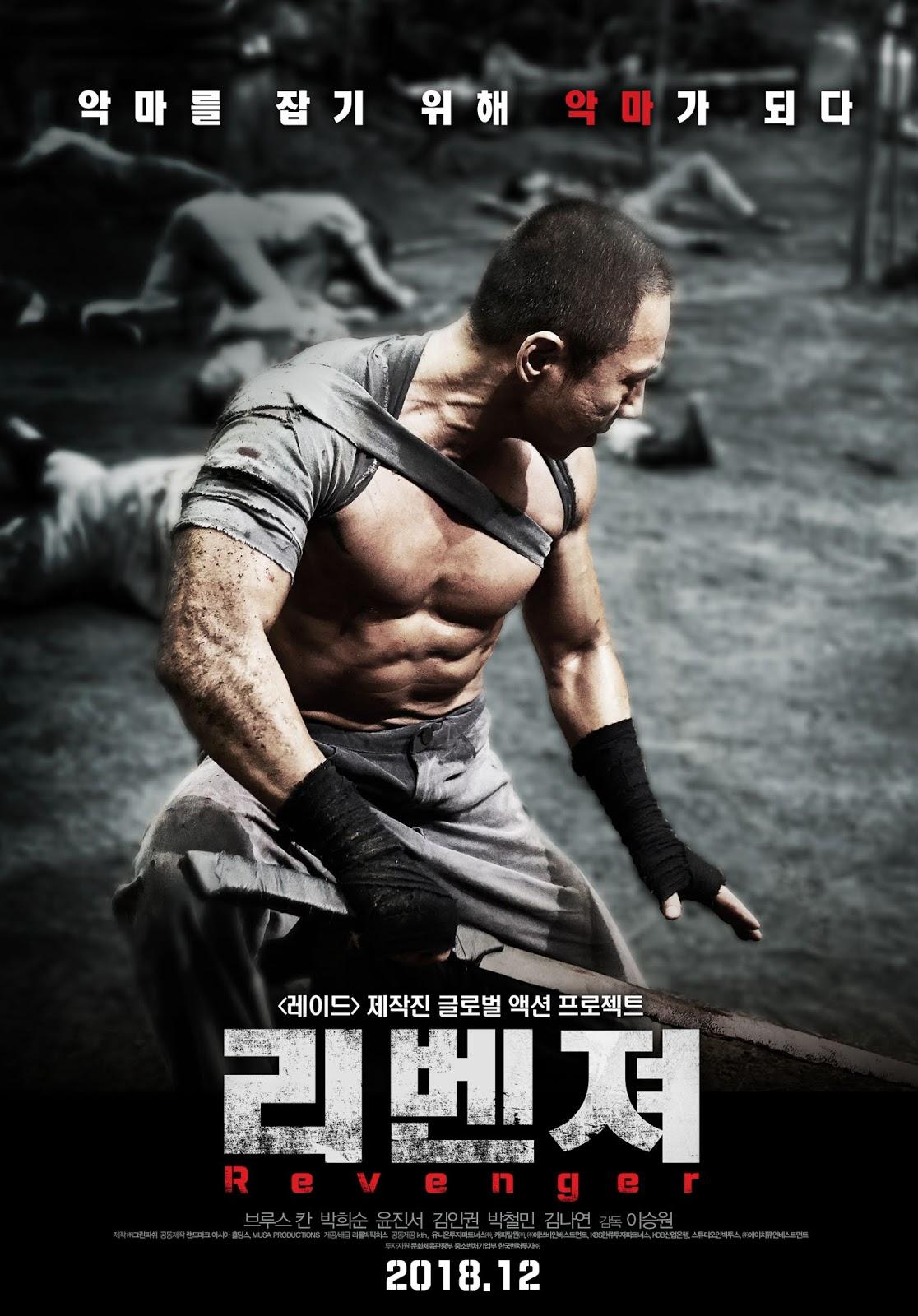 Revenger (2019) หนี้เลือดคุกทมิฬ (ซับไทย)