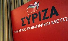 kalabryta-polymetwph-antepithesh-tou-syriza-gia-filh-akoma-kai-sto-dhmarxo