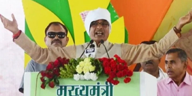 MP NEWS: शिवराज सरकार चुनाव से ठीक पहले किसानों में 1200 करोड़ बांटेगी @ Election