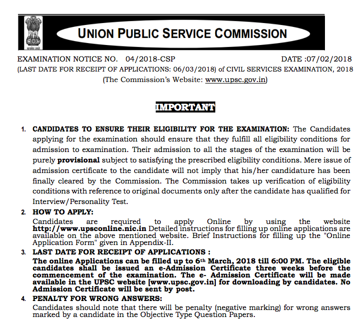 UPSC Civil Services Notification 2018 Out (782 Vacancies ...