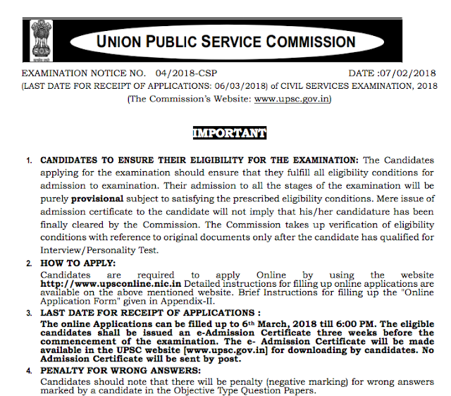 UPSC Civil Services Notification 2018 Out (782 Vacancies) PDF download