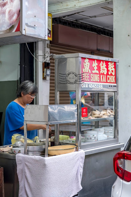 Yee Sung Kai Chok Porridge 日本横街鱼生鸡粥 @ Lebuh Cintra, Penang
